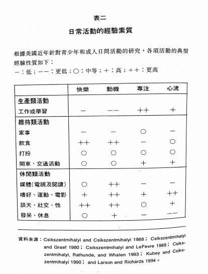 %e5%b1%8f%e5%b9%95%e6%88%aa%e5%9b%be-2016-12-23-23-14-18
